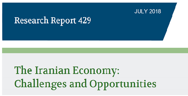 The Iranian Economy: Challenges and Opportunities