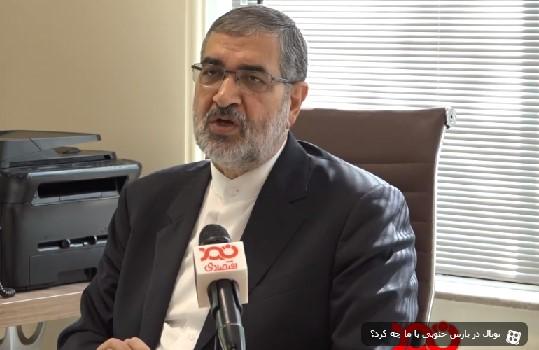توتال چه خسارتهایی به صنعت نفت ایران زد؟