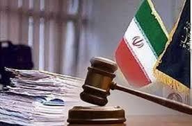 ویژه خواری در اقتصاد ایران