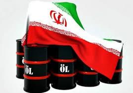 اعلام توقف ارادی صادرات نفت خام : ضرورتی تاریخی